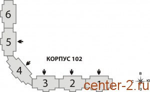 корпус 102 Центр-2