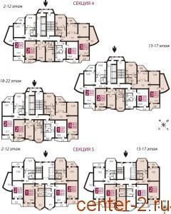 Планировка секций 4 и 5 102-го корпуса мкр Центр-2