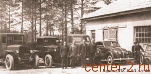 Гараж ДОК-6, 50-е годы 20-го века