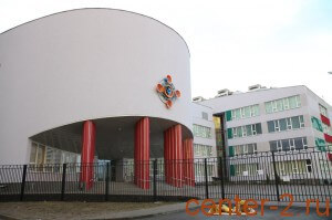 школа №14 Железнодорожный