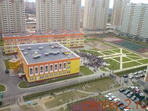 открытие школы №15 в мкр. Центр-2 г.Железнодорожный